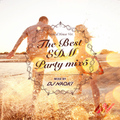 THE EDM PARTY MIX V - DJ NAOKI Avicii / Zedd / Don Diablo / Hardwell / Jonas Blue /