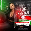 MOCHIVATED Vol 8 - Kenyan 2020 [Sauti Sol, Otile Brown, Mejja, Willy Paul, Ethic, Khaligraph]