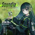 Soundia 02 Trance Mix