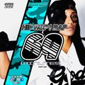 69 Minutes HIP HOP | RAP [January 2021 Pt. 8 NEW MUSIC] by. Camopatty