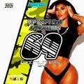 69 Minutes pt. 6 HIP HOP | RnB | AFROBEAT Mix [January 2021]