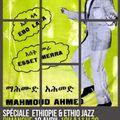 BLACK VOICES émission spéciale ETHIOPIE années 60-70 RADIO KRIMI avril 2021