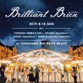 """FM DAIJIRO DJ MIX """" RED BRICK BEACH - Never Ending Summer -"""""""