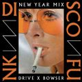 New Year's Disco Funk Live Mix - Bowser x Dr!ve