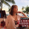 """Reaz:on presents """"All You Need Is Love"""" Valentine's Special / 電音情歌精選 2021"""