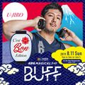 DJ U-JIRO PromoSet for BUFF C'est Bon Edition