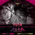 YUTA mix from 20161228 Matsuri Digital presents -Synthesis and Rezonance-