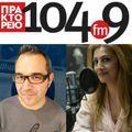 Ο δάσκαλος Νίκος Αυγουλάς για το πρότζεκτ προσβασιμότητας των ΑμΕΑ στο ΠΡΑΚΤΟΡΕΙΟ FM