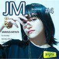 Japanese Music #4 feat. iri The Latest Japanese Music Hits April 2019