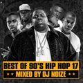 90's Hip Hop Mix #17 | Best of Old School Rap Songs | Throwback Hip Hop Classics | East Coast