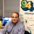 Ο Γρηγόρης Κωνσταντέλλος στον 94.0 για την εβδομάδα περιβάλλοντος