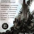 DER KELLER - Gothic Fetê - DJ Thamona set