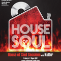 House of Soul Sessions - EP43 - Errol Taylor Sepcial RIP
