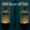 First Mix of the Year! (January 3, 2014)