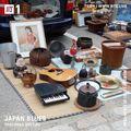 Japan Blues  - 13th July 2020