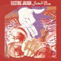 #100 Electric Jalaba-Innov Gnawa-Azmari-Liraz-Ko Shin Moon-Khalab-GSA-Kalaha-Zafif-Lee Fry Music