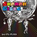 DJ Tomocomo - Recorded Live DJ Goa Mix (July 2010)