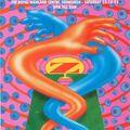 Grooverider - Rezerection - 23.10.1993