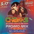 CHEERS PROMO MIX (2K HIPHOP, R&B, REGGAE, DANCEHALL)