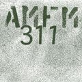 AMFM | 311 | CLR Showcase /  Los Angeles 2012 [Part 1/3]