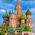 The Velvet Hum 05: Russia Special (Россия особенная)
