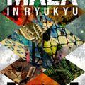 DJ UTSUMI IZURU 20130419 budryukyu @ loveball okinawa japan