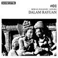DALAM RAYUAN by Bergas Pleasure / SCRUBS