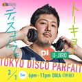 TokyoDiscoParfait 3.1 (promotion disco mix)
