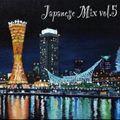 Japanese Mix Vol.5