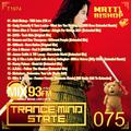 Trance Mind State Episode 075 - T1974