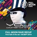YOJI BIOMEHANIKA - FULL MOON RAVE RECUP (First half of the set)