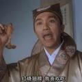 TJ REMIX 2020 全中文慢摇串烧 红烧翅膀 我钟意吃 ✘ 一个人挺好 ✘ 绝不会放过 ✘ 我要吃肉肉