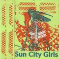 Sun City Girls, 1984-2004 (RIAFC 013)
