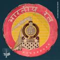Kalinga Utkal Express [RIAFC 015]