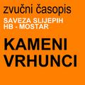Kameni vrhunci / 61 /siječanj - valjača 2017.