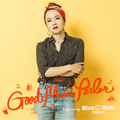 #STAYHOME with Good Music mixed by G.RINA