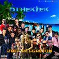 DJ Hektek - 2017 Reggaeton  Mixtape Vol. 1