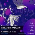 Mogosoaia Party