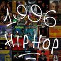 96 in da mix