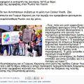 Οκτωβριος 2013 : Η έκρηξη της ομοφοβίας στην Ρωσία (Ζακ Κωστόπουλος & Γ.Χαρώνης)