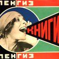 ReadIt! - 18/03/2012 - Tema: le dipendenze (parte 2).