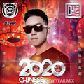 DJ Bear 2020 CNY MIX
