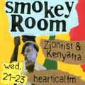 SMOKEY ROOM 25