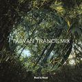 Taiwan Trance Mix