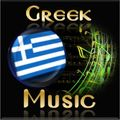 Greek Music Party Mix-