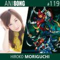 ANISONG #119 | Hiroko Moriguchi • 森口博子