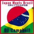 Japan meets Brazil - 日本とブラジルが出会う
