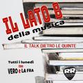 IL LATO B - della musica #3 _ ospite Emanuele Ansermino