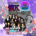 PLAYBACK K-POP 2007-2015 NONSTOP MIX