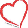 Guts love mix - Valentine day 2018